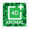 ứng dụng Animal 4D+