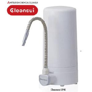 Máy lọc nước an toàn và dễ lắp đặt.