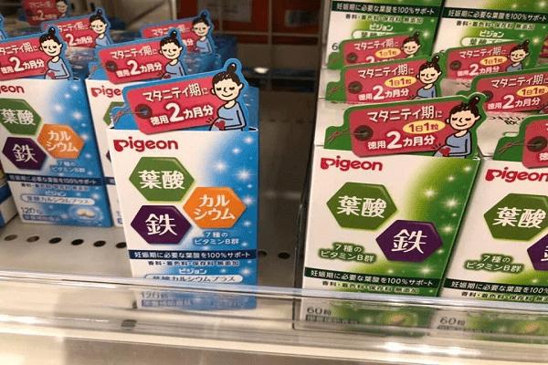 Sản Phẩm vitamin dành cho bà bầu PIGEON