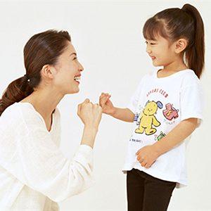 Cha mẹ thất hứa sao có thể dạy con tôn trọng lời hứa?